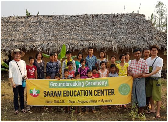 2019.03.20 - 사단법인 사람예술학교, 미얀마 현지에 복합교육센터 설립 - 폴리뉴스