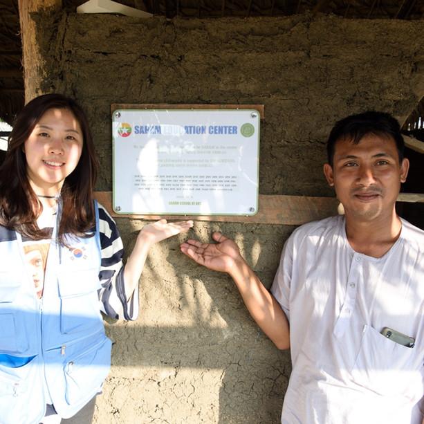미얀마 사가잉의 사람교육센터는 Myanmar's 100인 Korean Friends 도움으로 만들어 졌습니다. 이고마을 아이들의 마음에 다음과 같이 빛나고 있습니다. We hope the children will grow up to be SARAM in this center. 이 센터에서 아이들이 사람다운 사람으로 자라나기를 희망합니다. This educational philosophy is supported by 100 KOREANS 이 교육철학을 100인의 한국인이 응원합니다. 그리고 머릿돌에 담아 뜻을 전달하였습니다. 김수로헌 이지헌 김영주 김다예 차햇빛 최선영 김다솜  오진숙 김한규 (Hankyu Kim) 김찬우 이예송 (YeSong Lee) 서준렬 (June Youl Seo) 이유리 (Lee Yuri) 박현진 (Hyonjin Bak) 임지연 장일서 송문희 김종원 강수정 김현성 김민영 (Min Young Kim)  전호겸 이진아 이노진솔 Jinsol Inno Yeon Yellow-Duck Choi 최승연, 최미루, 김형철 최유진 김혜연 김승현 박병건 윤성아 (Sung-ah Yoon) 변강륜 안영노 (Annyee Youngro) 오희영 임성연 임성연 (Sung-Yon Lim) 민병덕 (ByoungDug Min)민필기, 민재희, 민영희 장보은 (Boeun Therese Chang)김시우, 김서우,  김무희서보민, 서유민, 김정숙 안윤경 유하진 조준휴, 표신지, 조윤진, 조현진, 조윤찬, 장기도 (Kido Chang) 정민호 정승원, 정하은, 정예지, 우귀옥 김보람 (Bo-ram Kim), 임정희, 김지수 Kim Ji-Soo, 편현미,손창영(프란시스) 손영아(마리아) 모자이크 비즈니스 랩,학교법인 덕명학원 (주)정심식품,