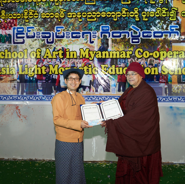2020_Monastic School 2.jpg