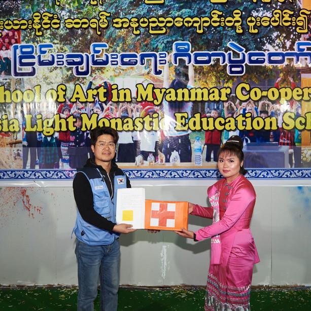 2020_Donation-Monastic School 2.jpg