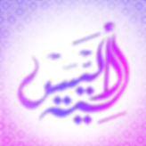 khanigraphy kalligrafie typografie arabisch arabic geschenk