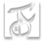 Khanigraphy Logo Kontakt