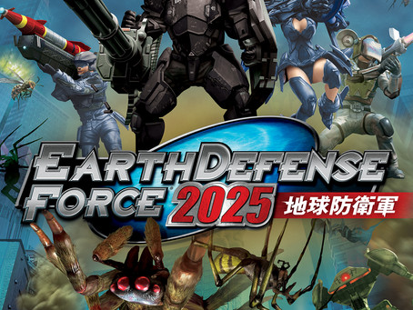 Free Pizza Video Game Review - Earth Defense Force 2025