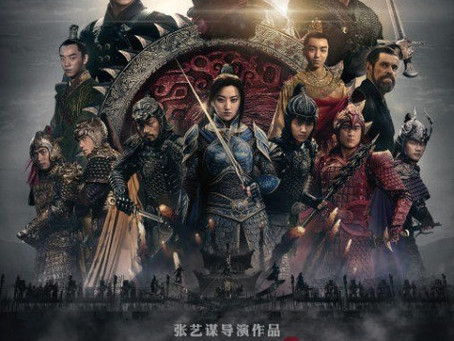 Movie Review - The Great Wall