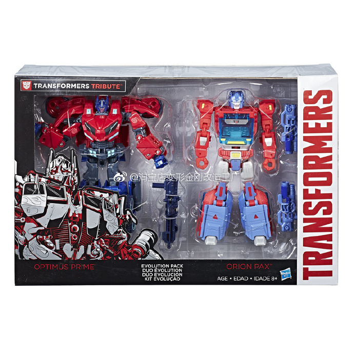 Transformers-Tribute-2-pack-01