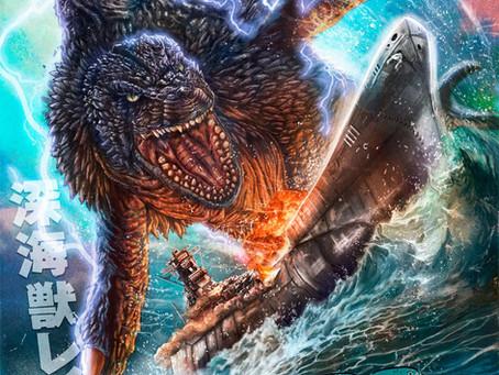 KaiJune - Reigo: King of the Sea Monsters