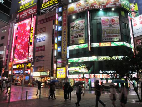 Field Trip Addendum: More Tokyo Pictures!