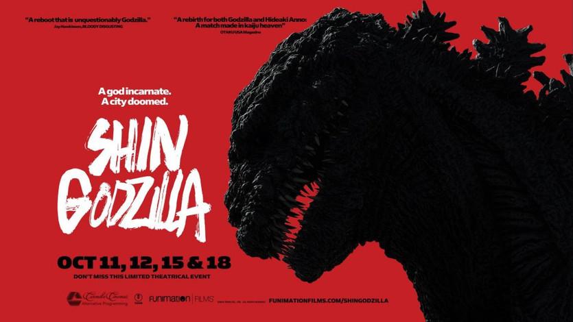 KaiJuly: Shin Godzilla