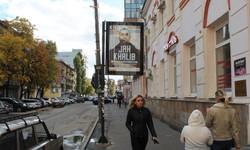 212А ул.Куколкина-ул.Никитинская, 42 ХОРЕКА (2)