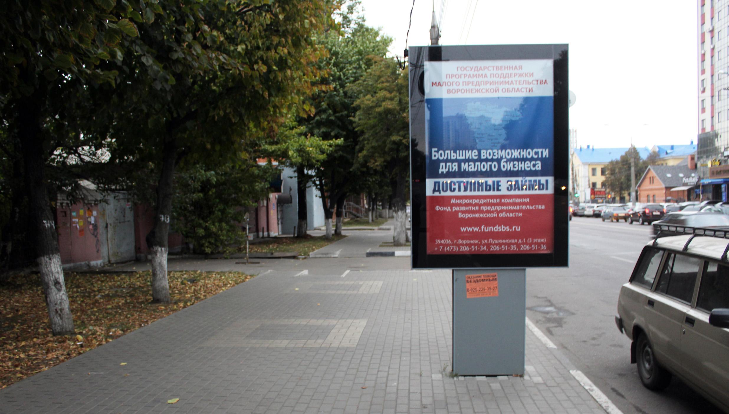 304В Ул. Кольцовская, д. 24 - 1 (2)