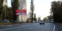 """313 Ул. Волгоградская - ост.""""Машмет"""""""