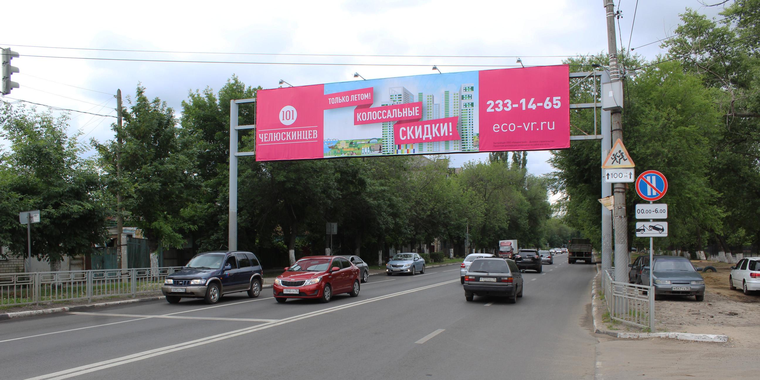 411А1А2 ул Краснознаменная д.65 портал