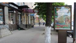412В ул.Плехановская - ост. ул.Кольцовская