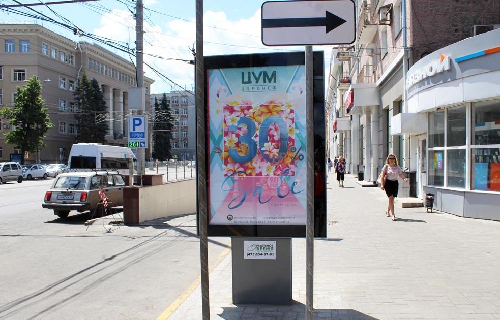 122А1 Проспект Революции  д.3638 поз.28.