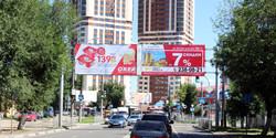 410А1А2 ул Краснознаменная д. 65 портал в центр