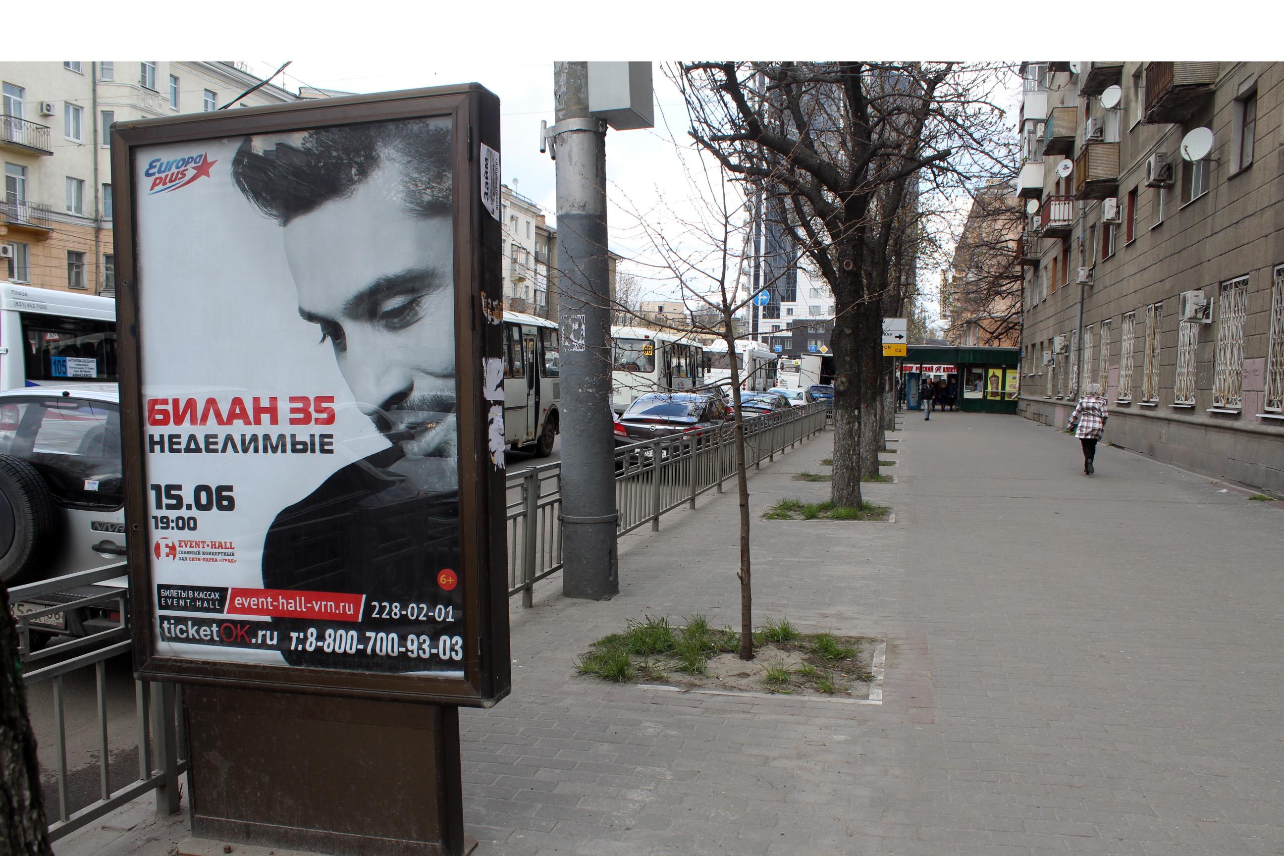 407А ул Плехановская - маг.  Скандал