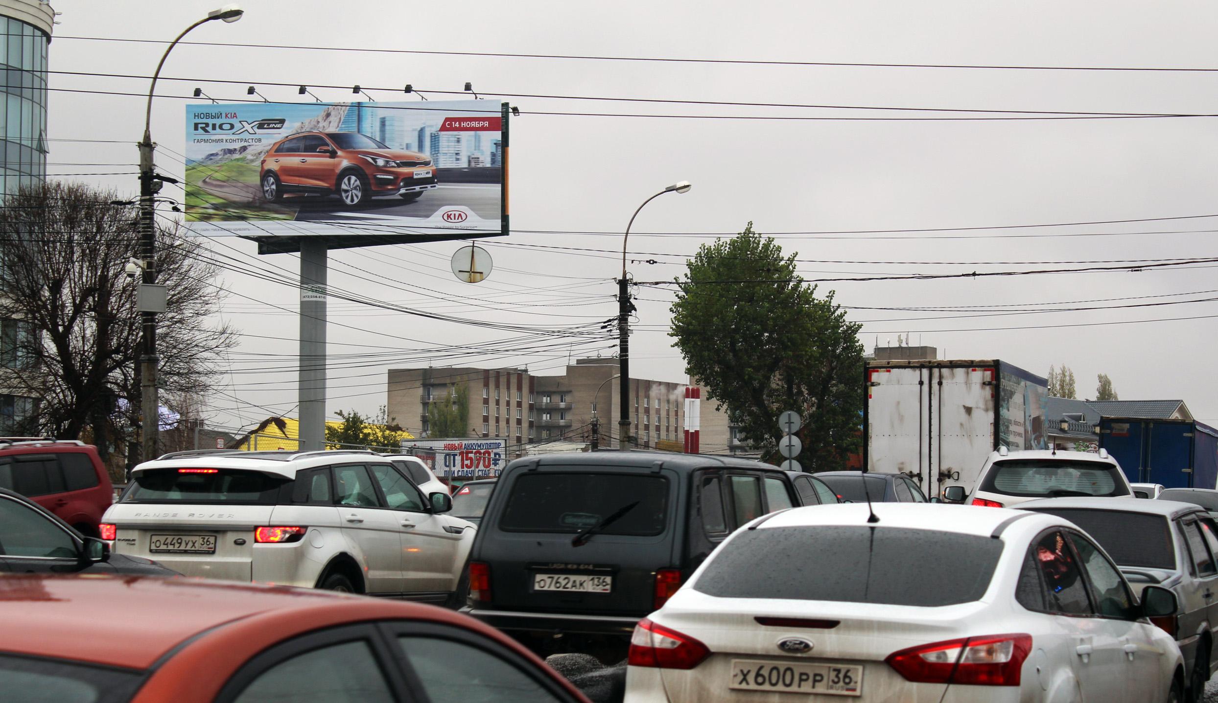 01 Ул. Ленина - ост.Работница Ст В