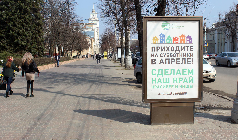 116В Пр-кт Революции - сквер ВГУ