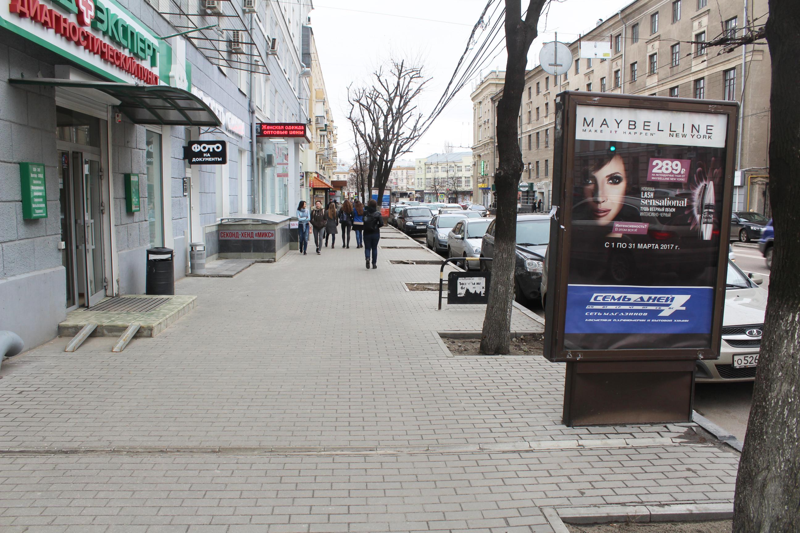 203В Ул. Пушкинская,4(Парикмахерская) (2)