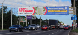 113А1А2А3 ул Остужева - дорога на Репное портал вЪезд (3)
