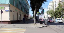 219В ул. Кирова, поз. 8