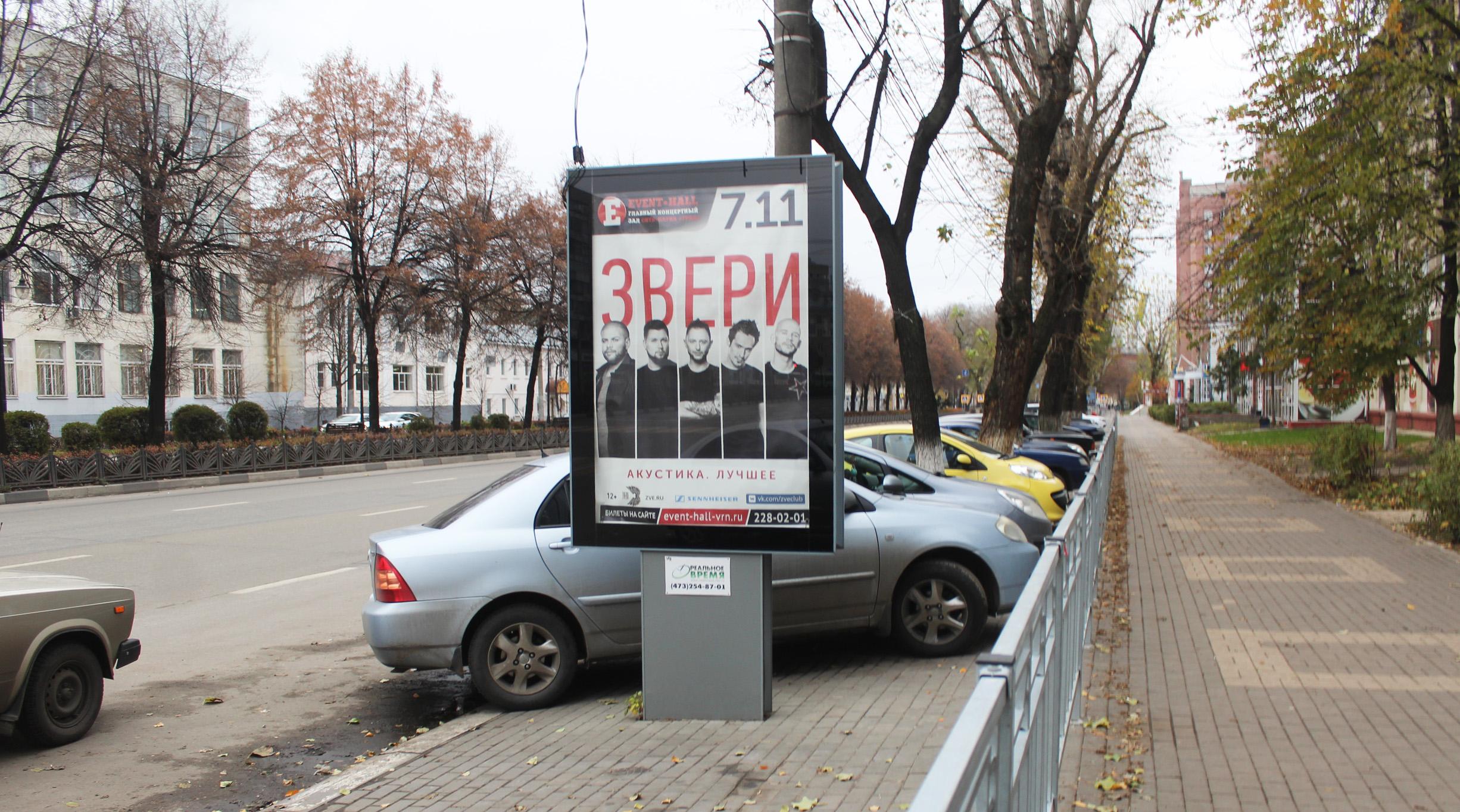 311А ул. Кольцовская, д.23