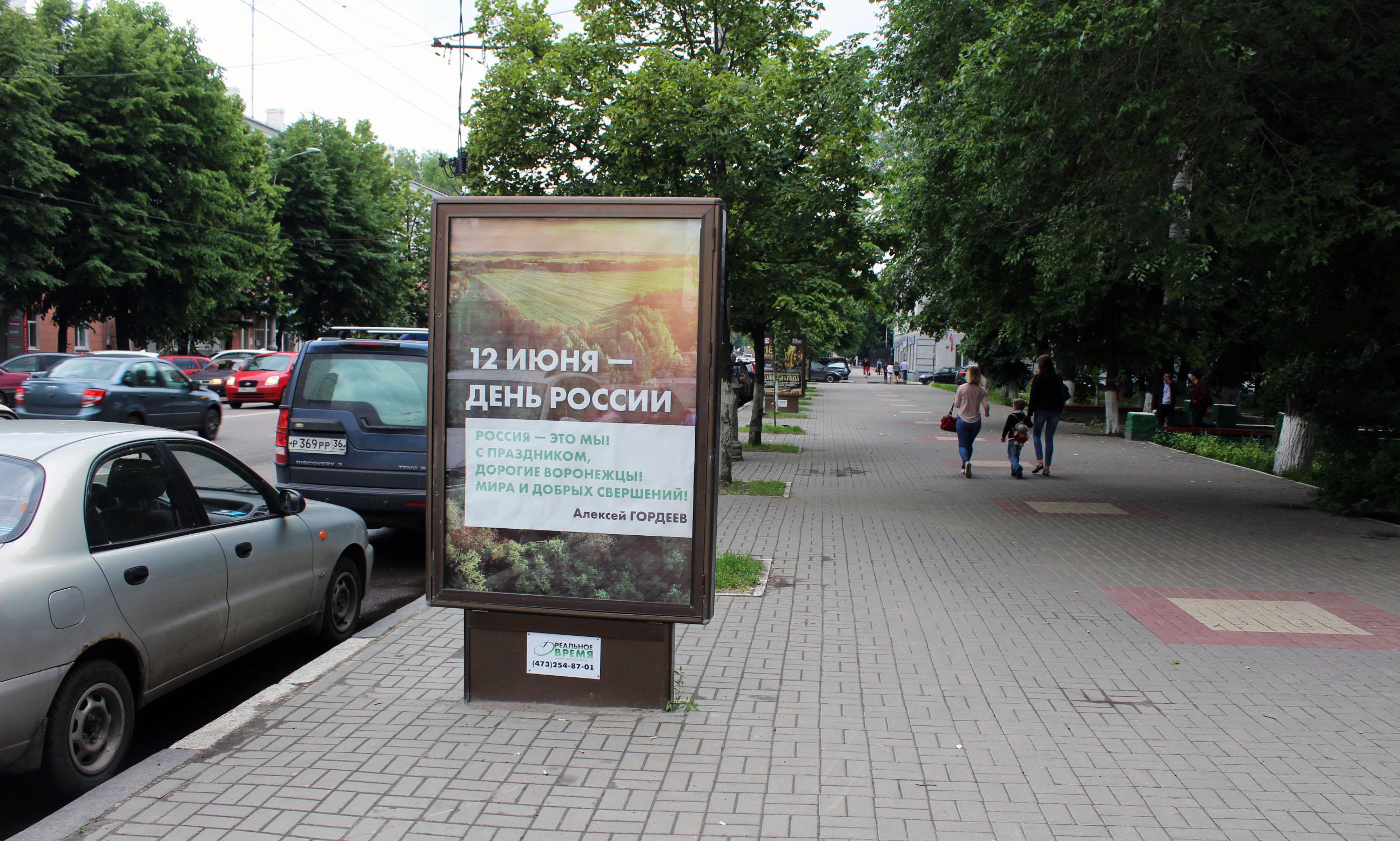 106А  Проспект Революции  д.12 поз.7.