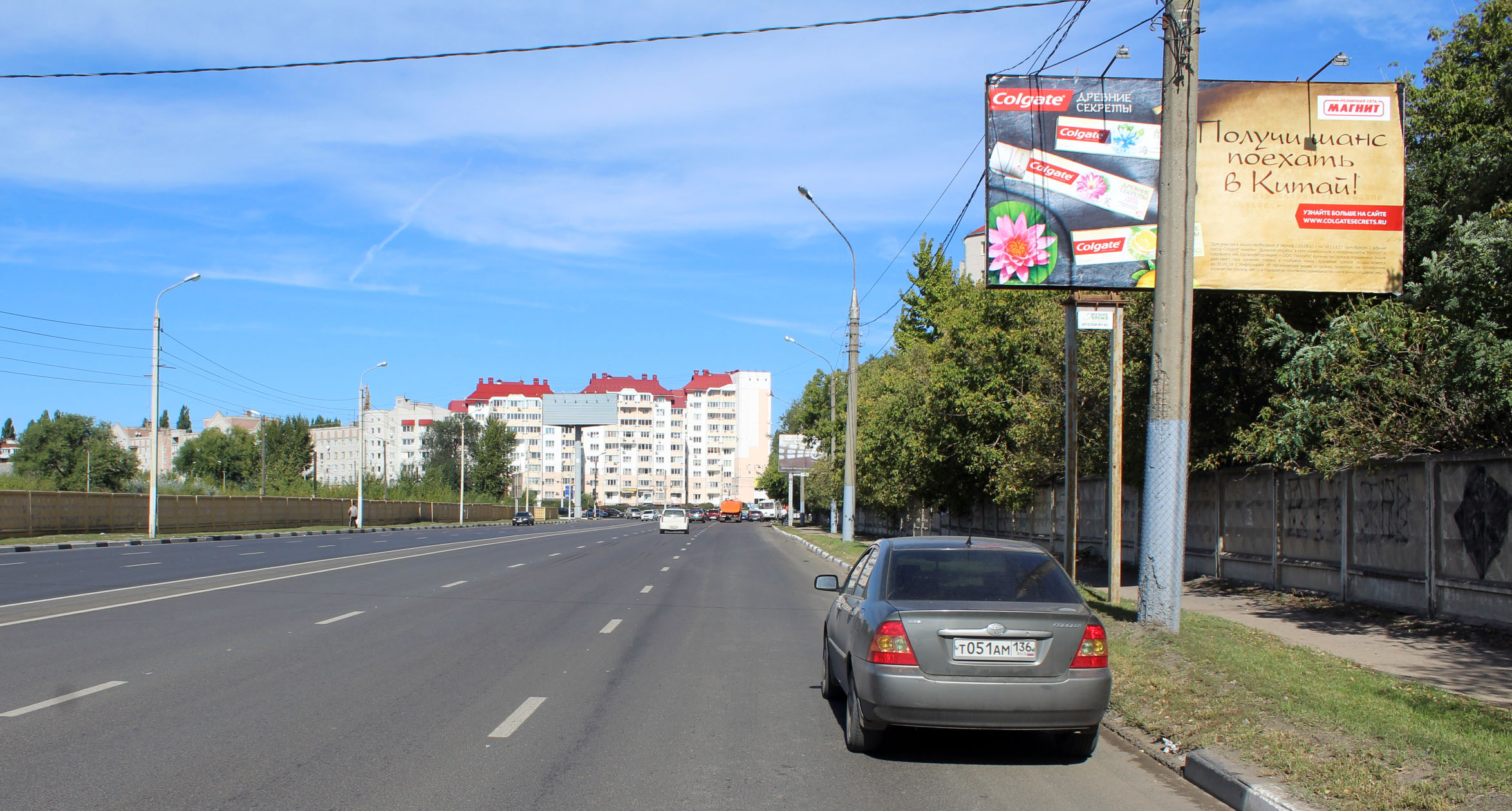 408 Ул. Ворошилова, д. 100