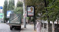 309А Ул. Кольцовская, д. 82. ХОРЕКА