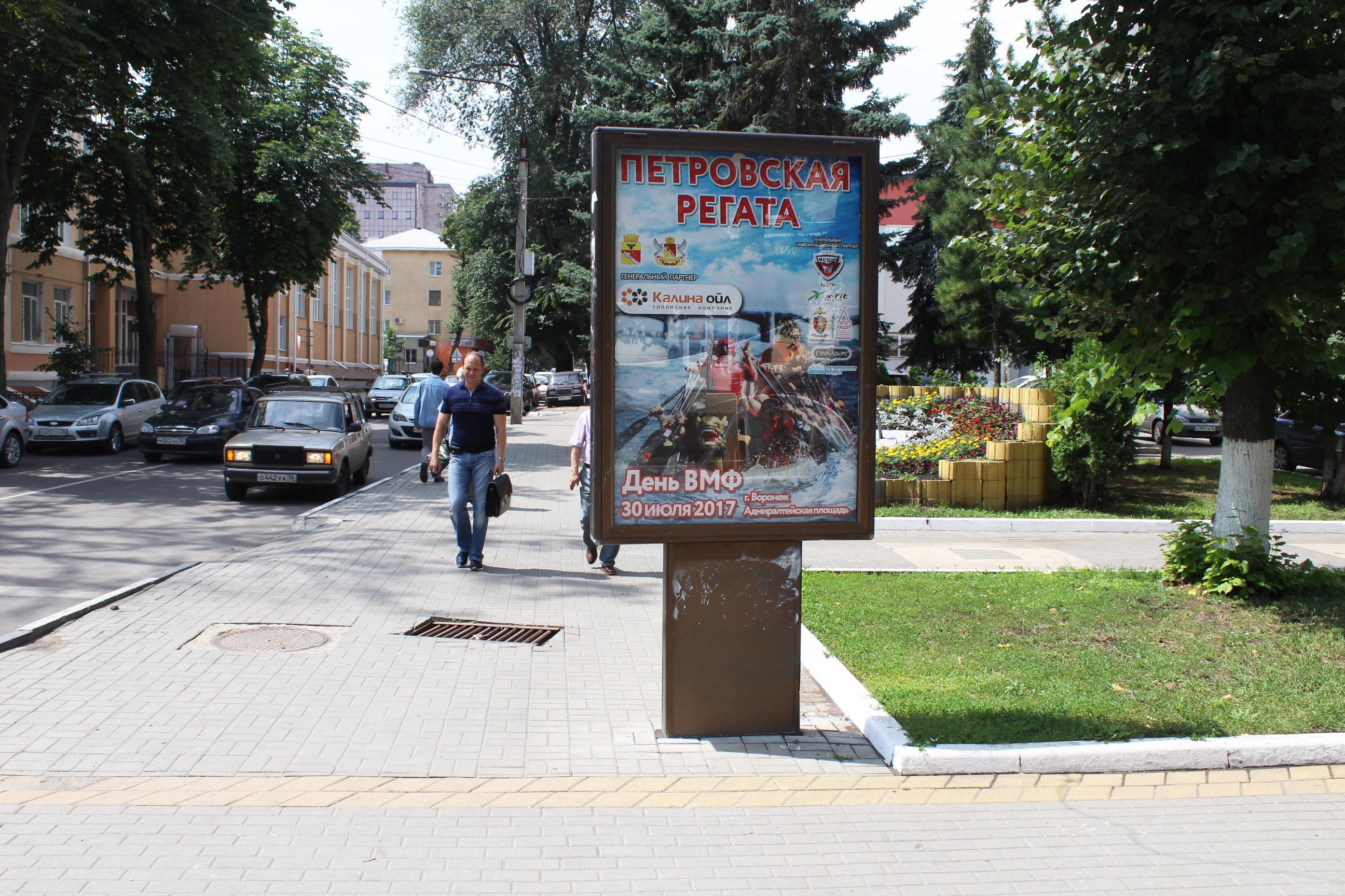 208В ул.К.Маркса-ул.Ф.Энгельса