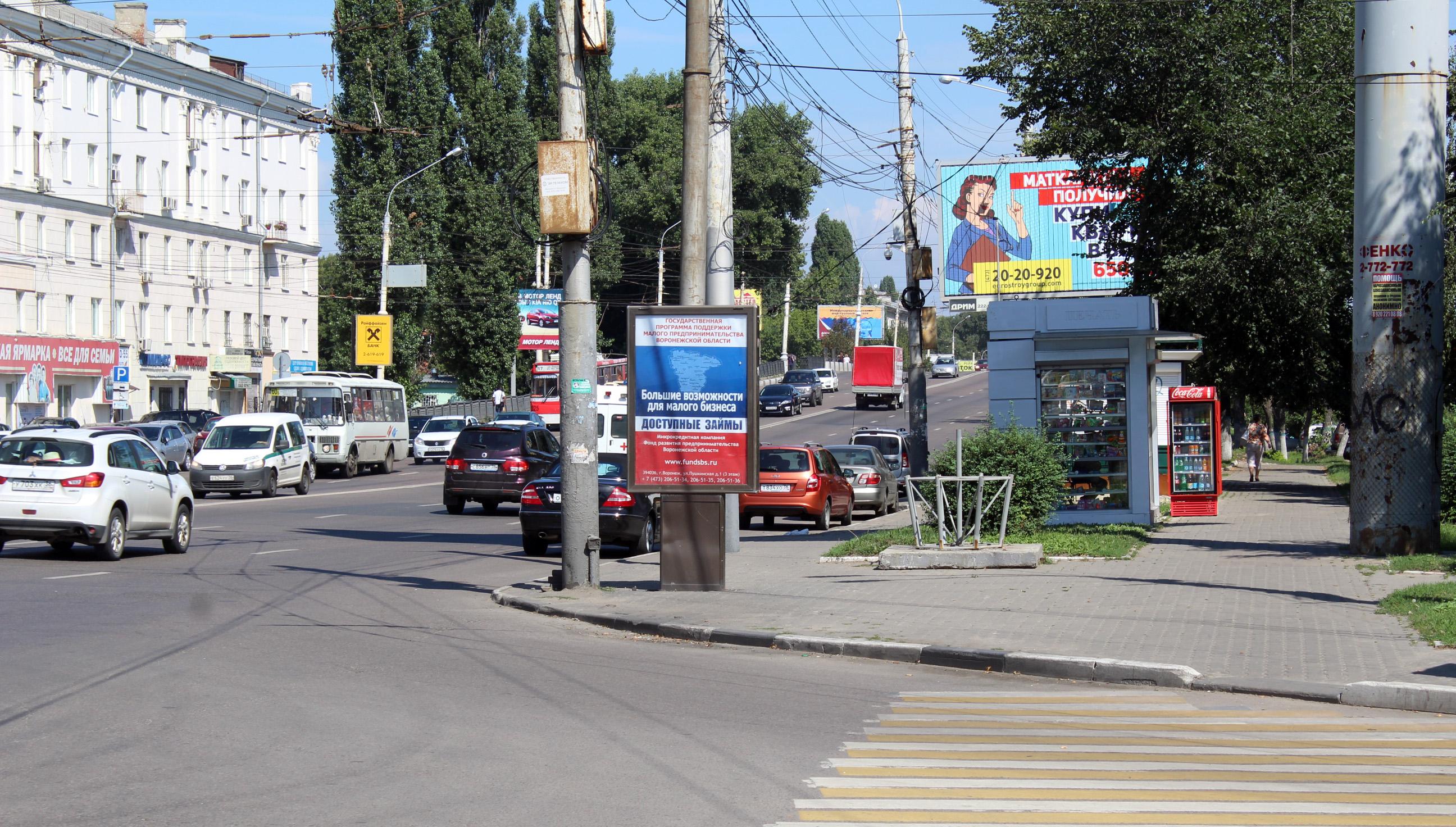 417 А Ул. Плехановская, 66 - Пл. Заставы.