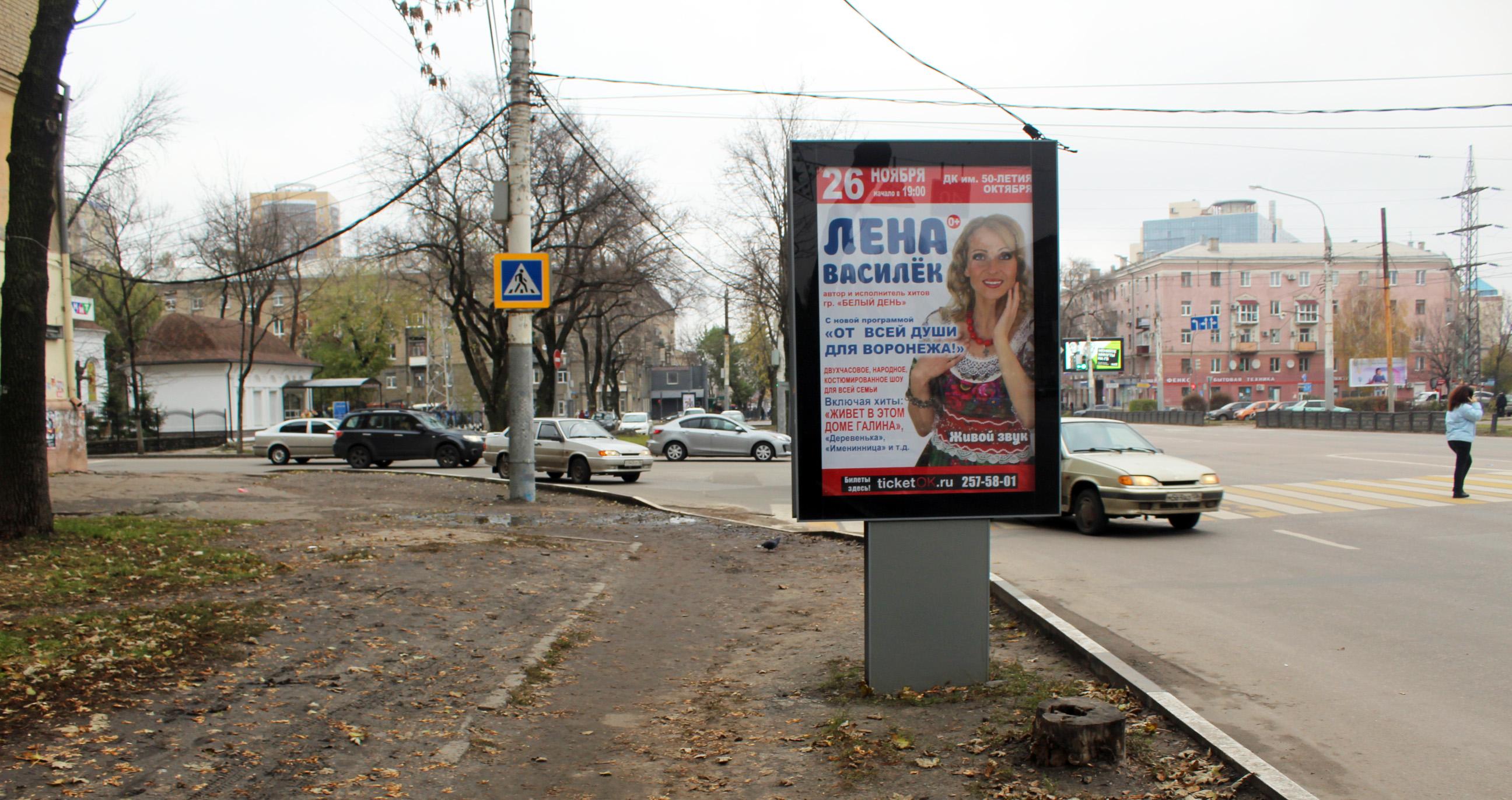 305В Ул. Кольцовская, д. 68, позиция 19