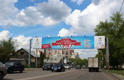 225А1-А3 ул Шишкова 55 портал в Северный р-он