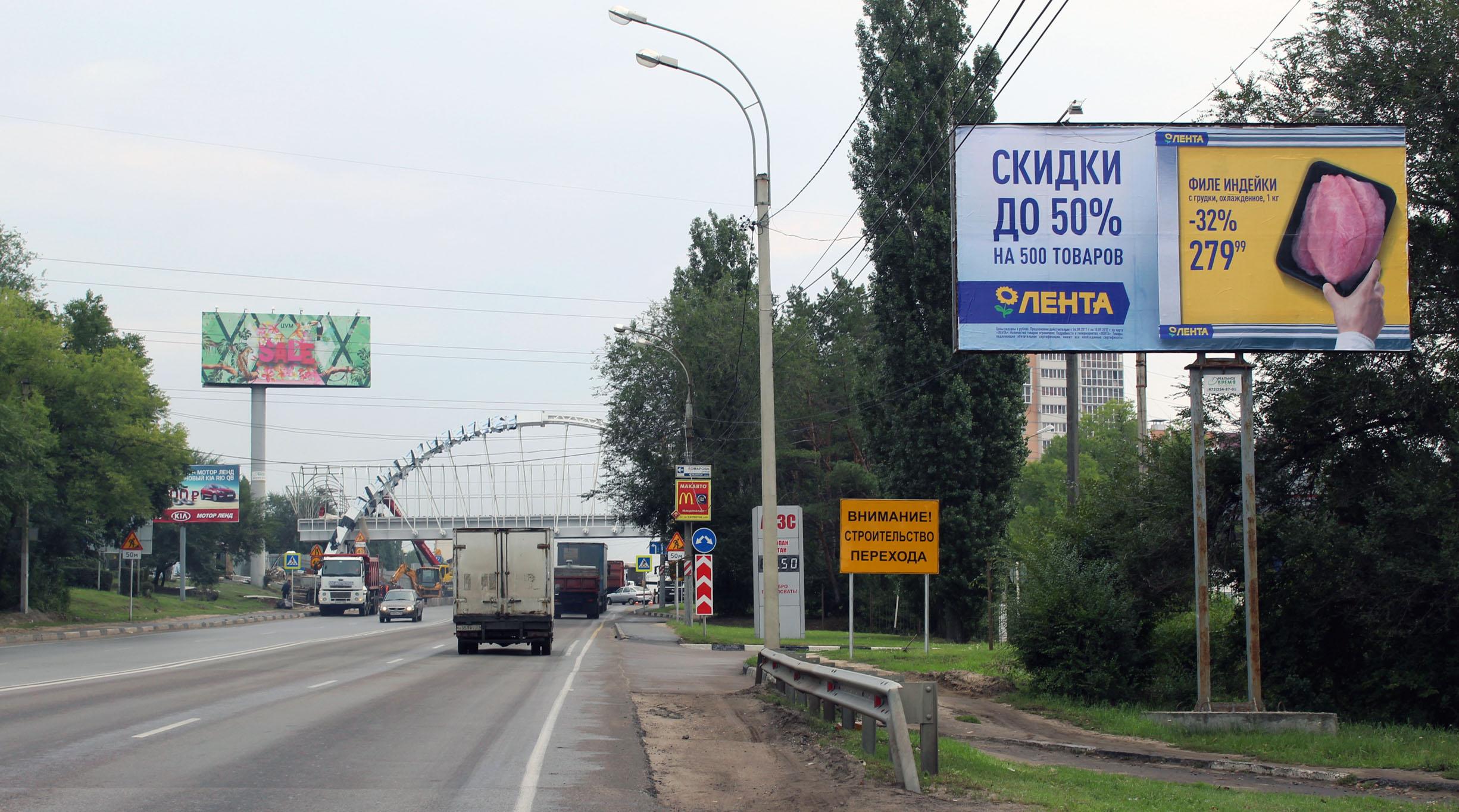 522 Пр-кт Патриотов- ГАЗС