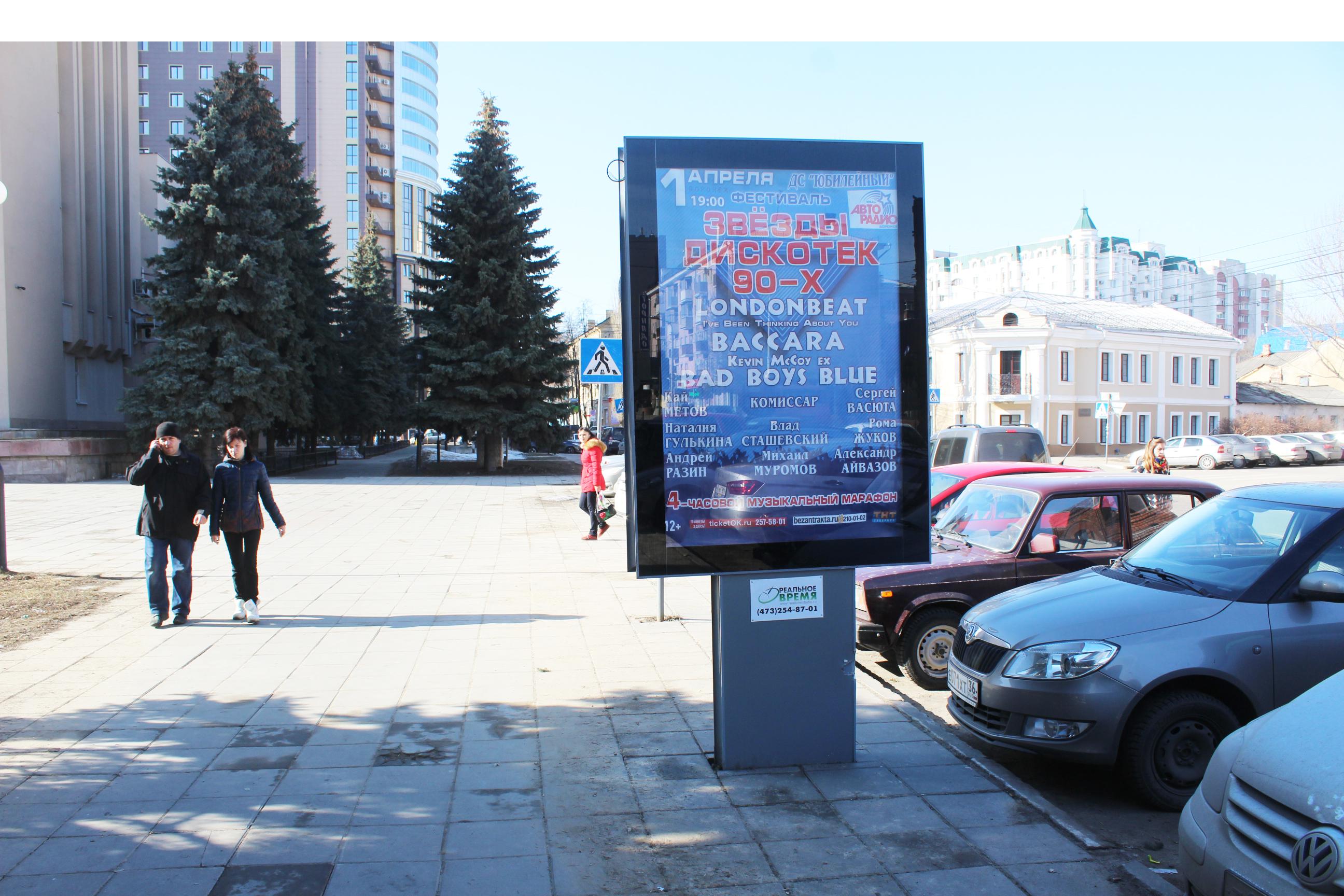 205А Ул. Пушкинская - ул. 9  Января