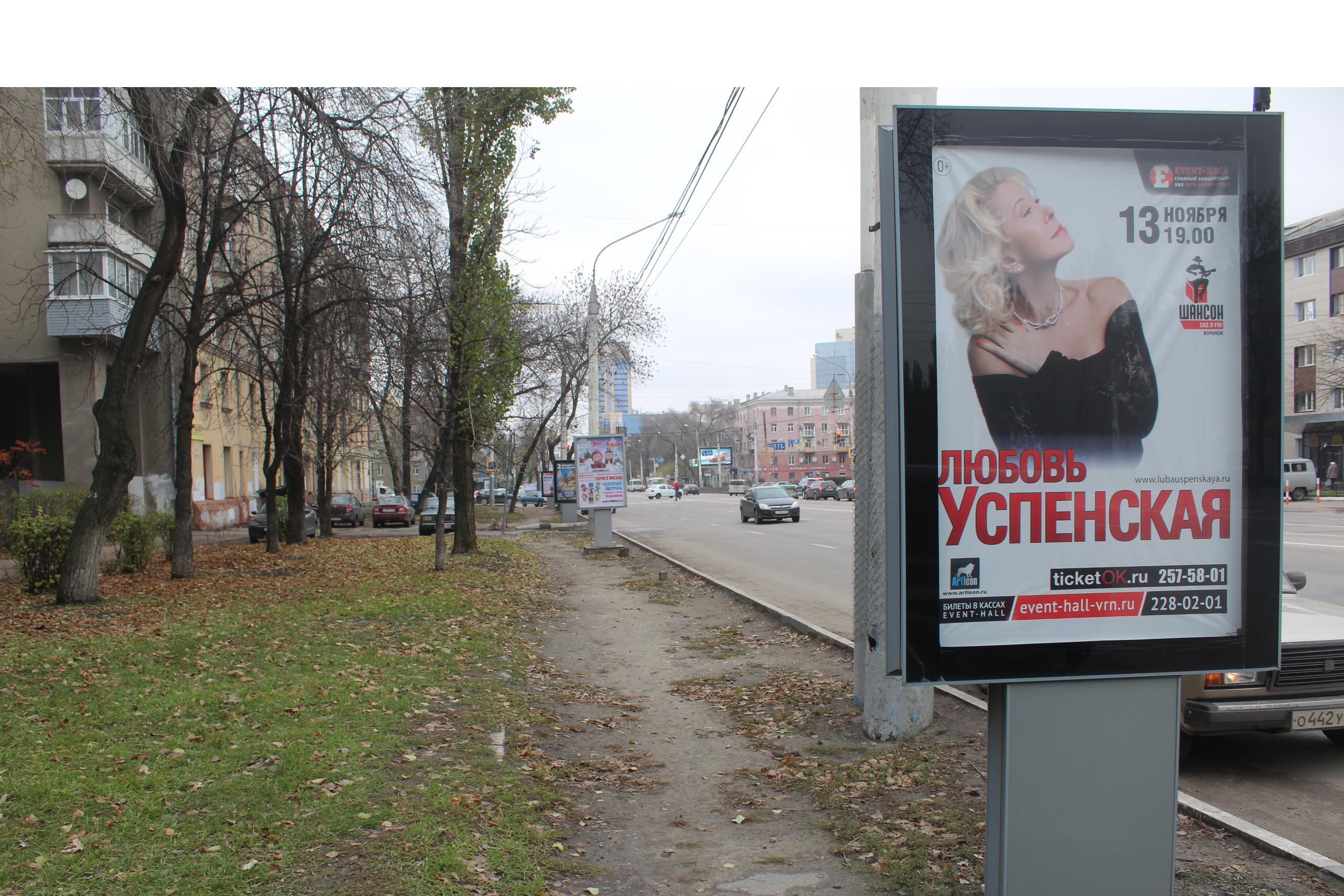 307В Ул. Кольцовская, д. 72
