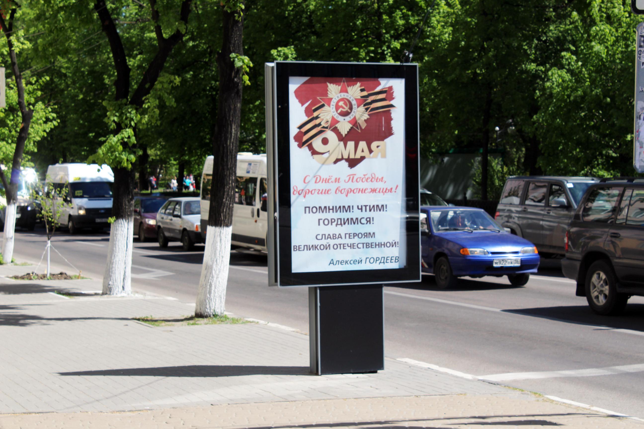 134В пл.Ленина-ул.Плехановская (2)