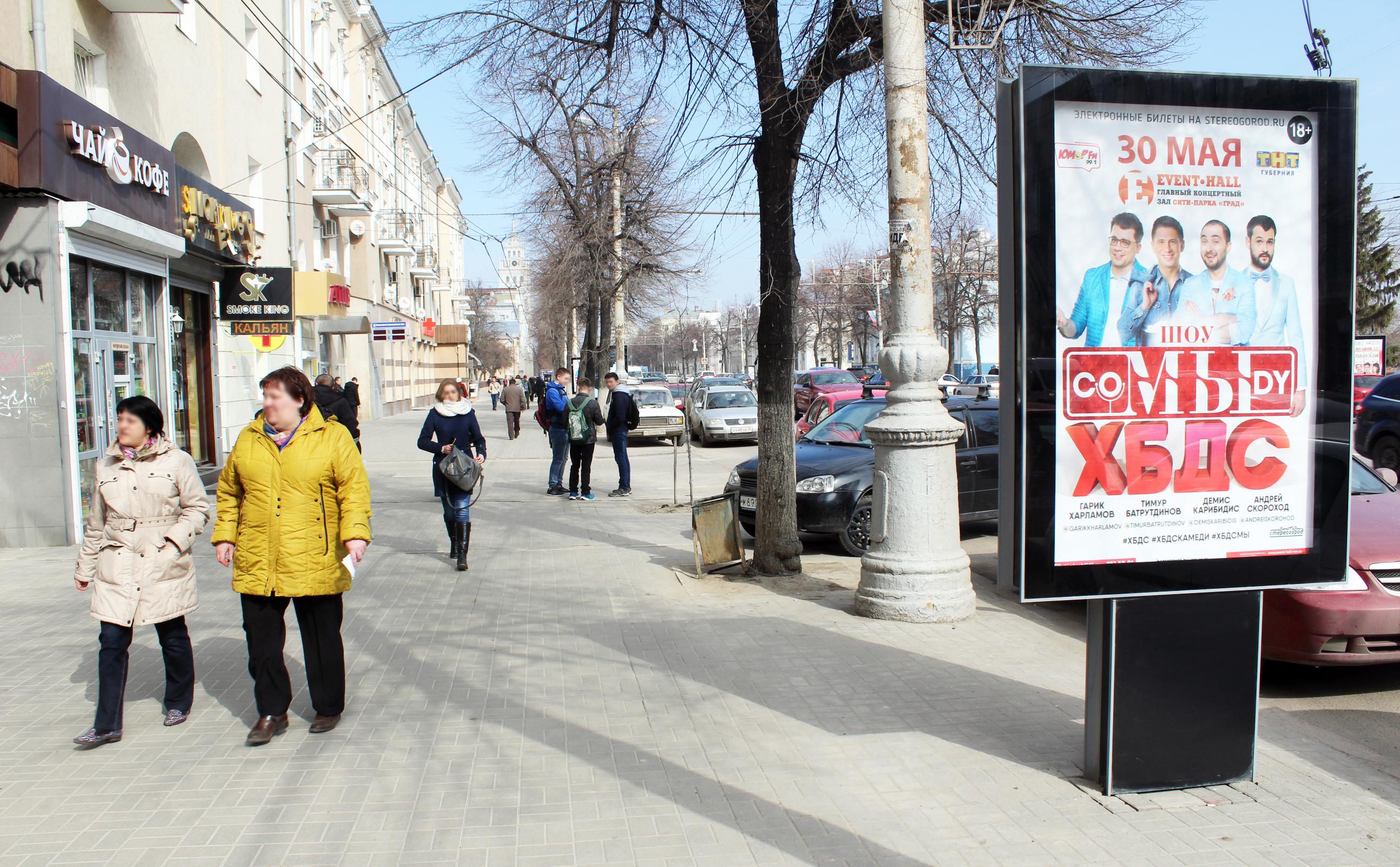 119В  Проспект Революции  д.2628 поз.21. (2)