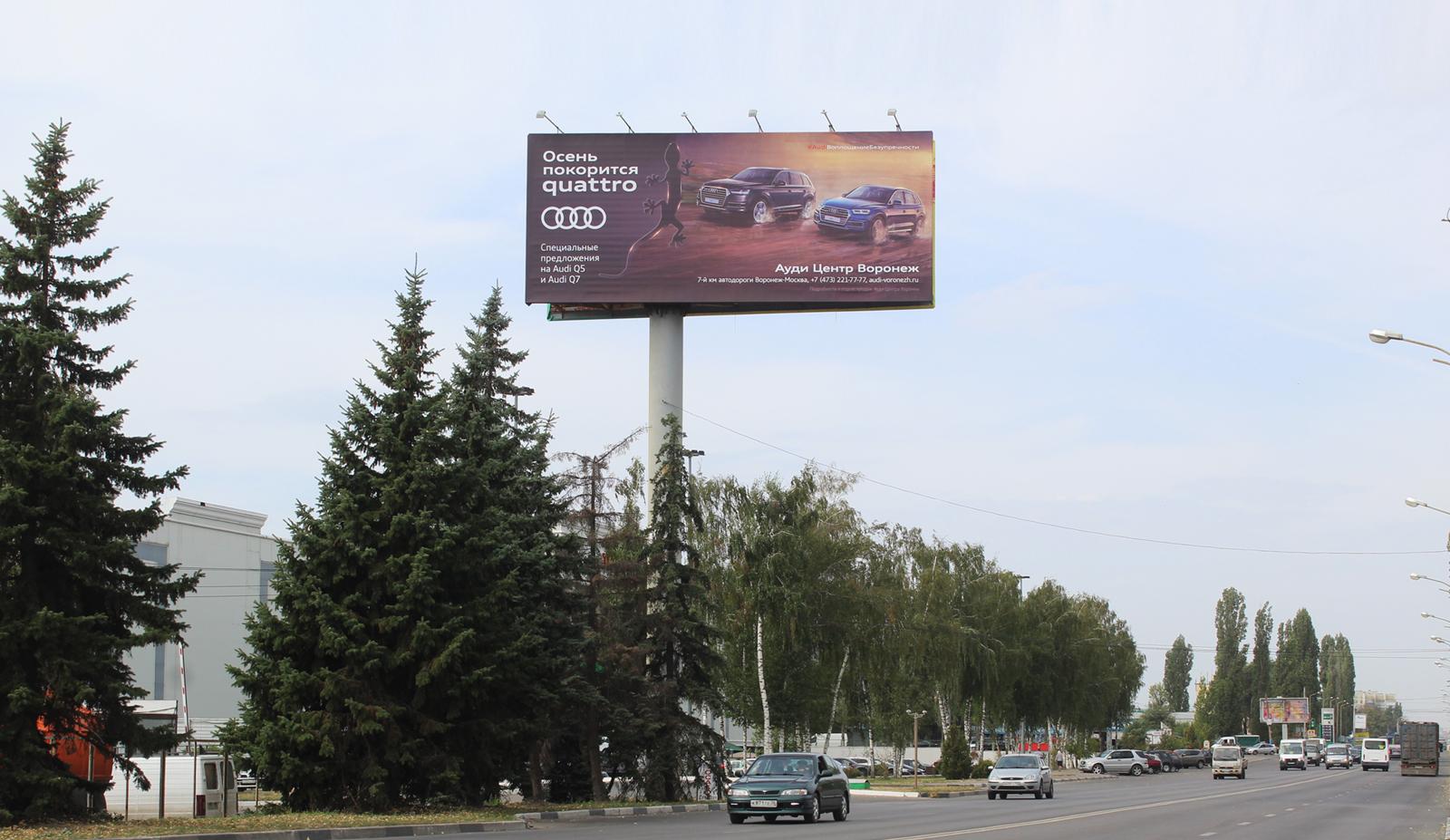 """07 Ул Димитрова - ТЦ """"Твой Дом"""" Ст В"""