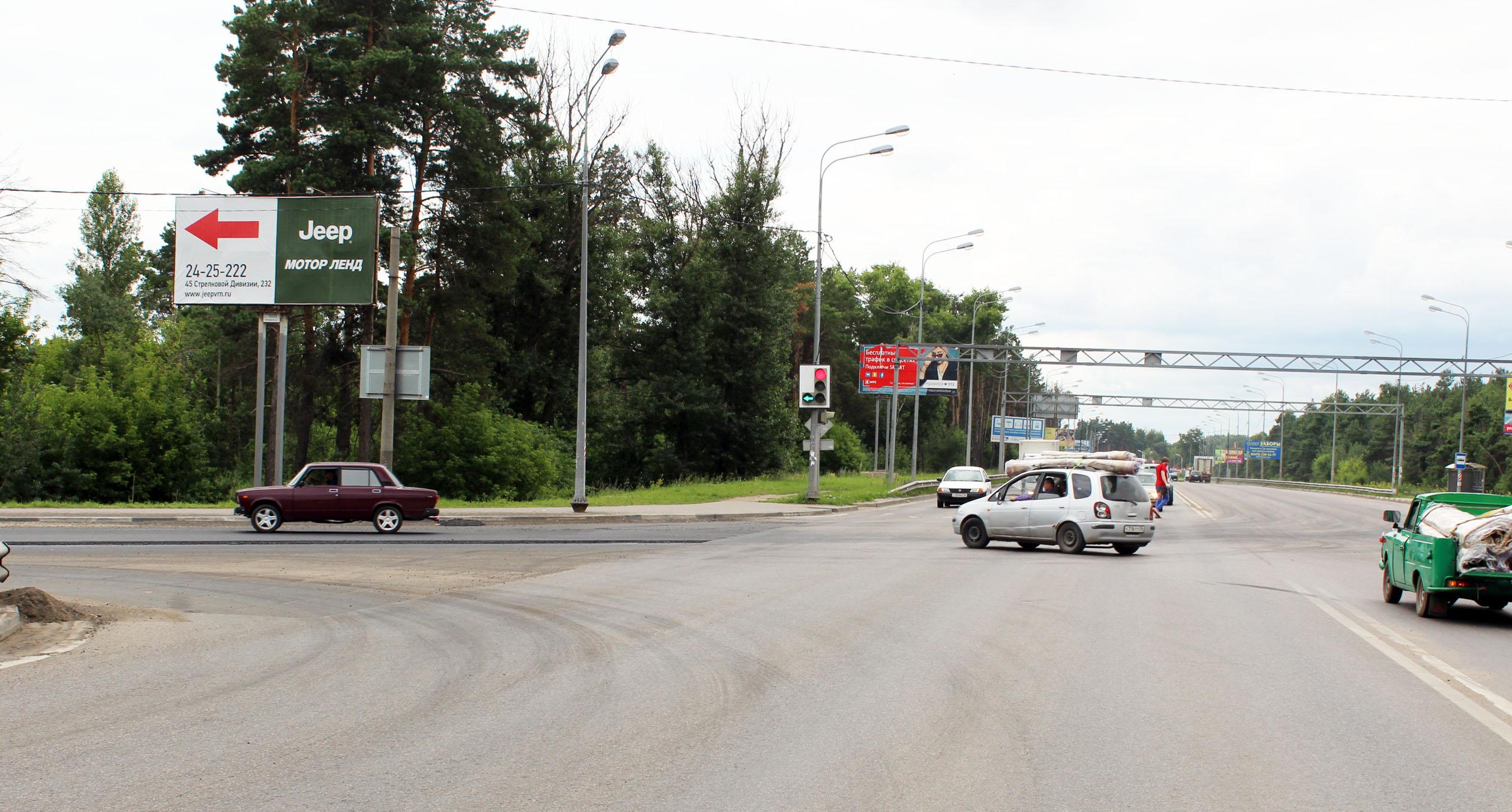 229 Антонова-Овсеенко - 45 Стр. Див.