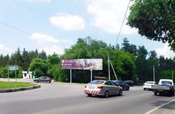 520 Ул. Героев Сибиряков, развязка на Придонской