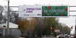 608А1А2 ул Бурденко 2 портал (3)