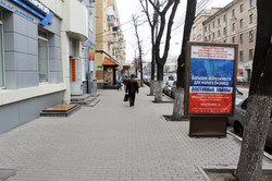 202В Ул. Пушкинская,4(Аптека)