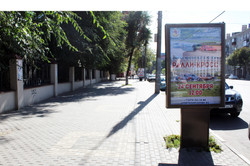 316В ул. Кольцовская, д.11