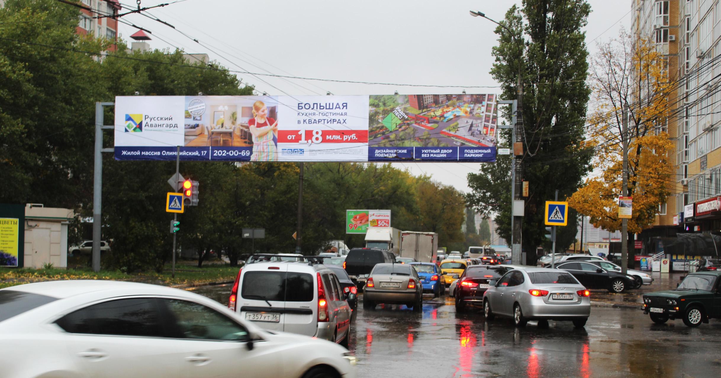 232А1А2А3 ул Шишкова - ул Беговая портал в северный р-он (2)