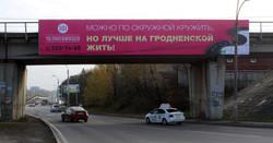 617 А1-А3  Въезд на Северный мост (Портал) 3X18м