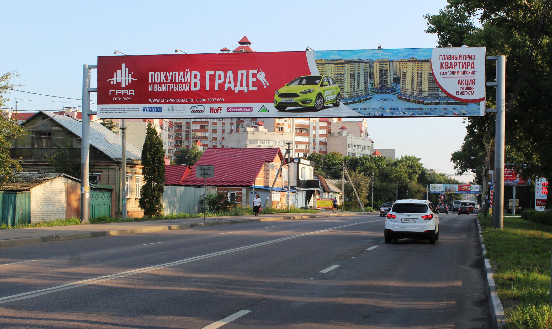 225А1-А3 ул Шишкова 55 портал в Северный р-он (2)