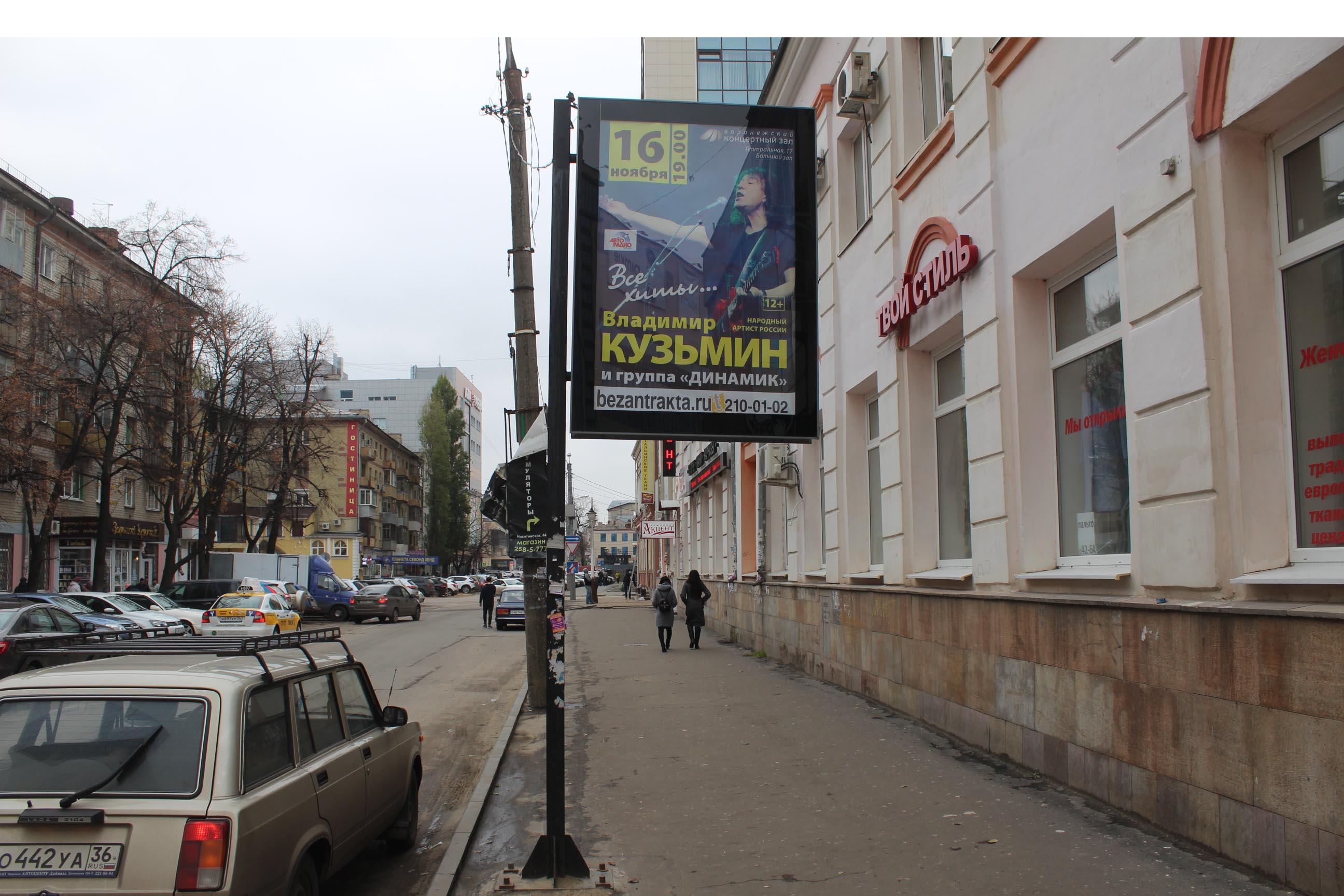 212А ул.Куколкина-ул.Никитинская, 42 ХОРЕКА