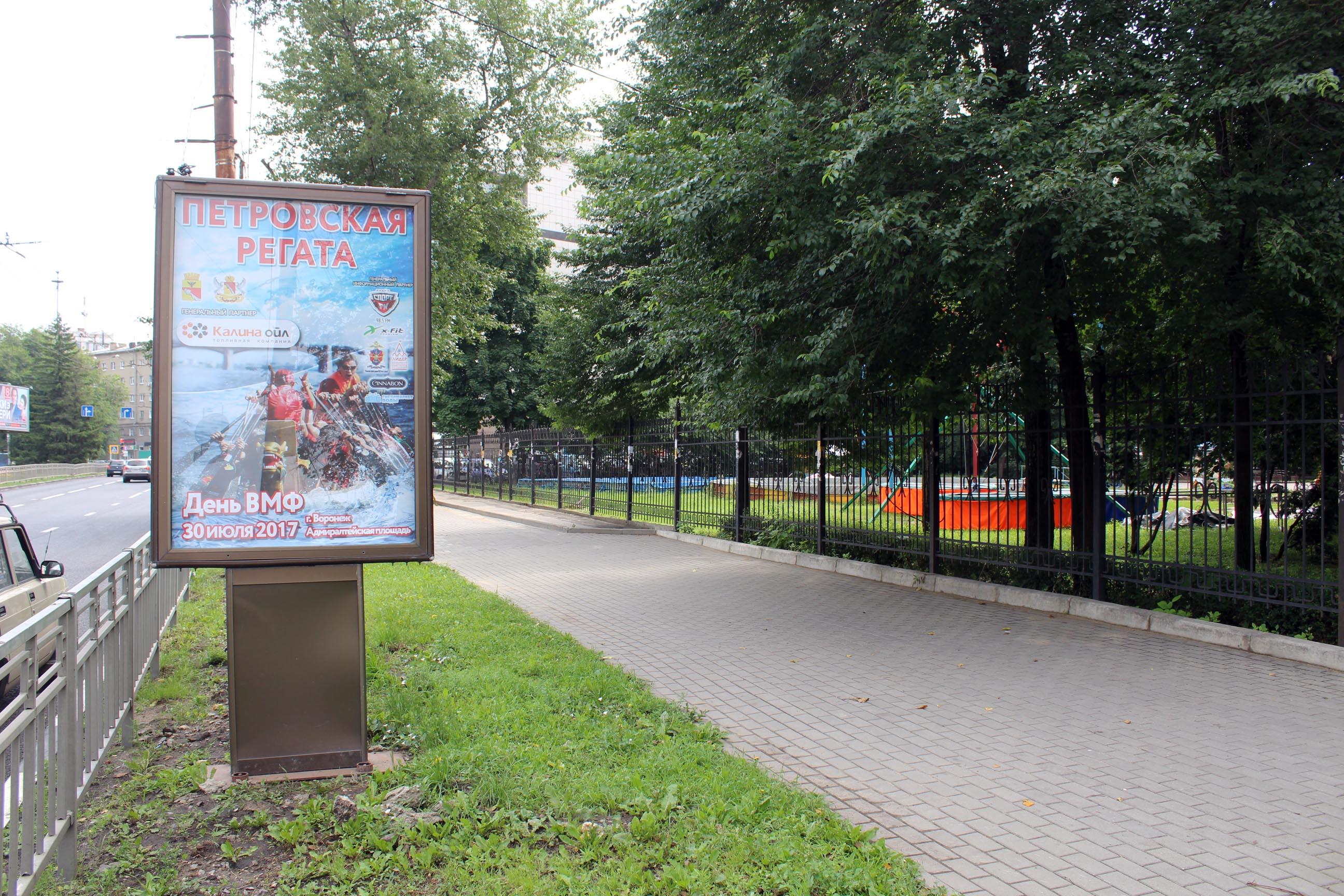 213А Ул. Ворошилова - ТЦ Европа.