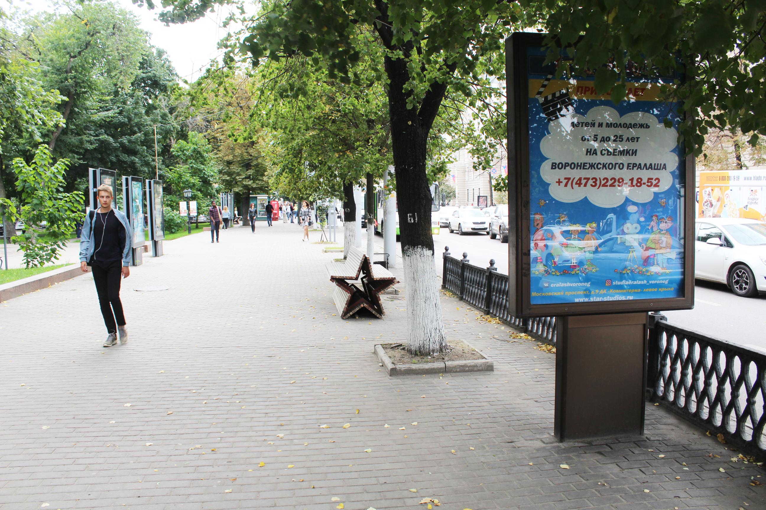 139Б Пр-кт Революции - Петровский сквер